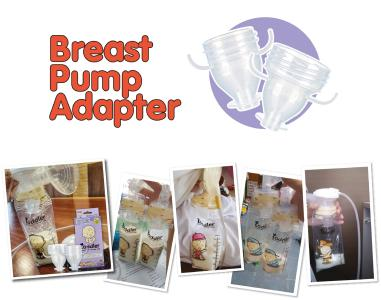 Toddler Breast Pump Adapter